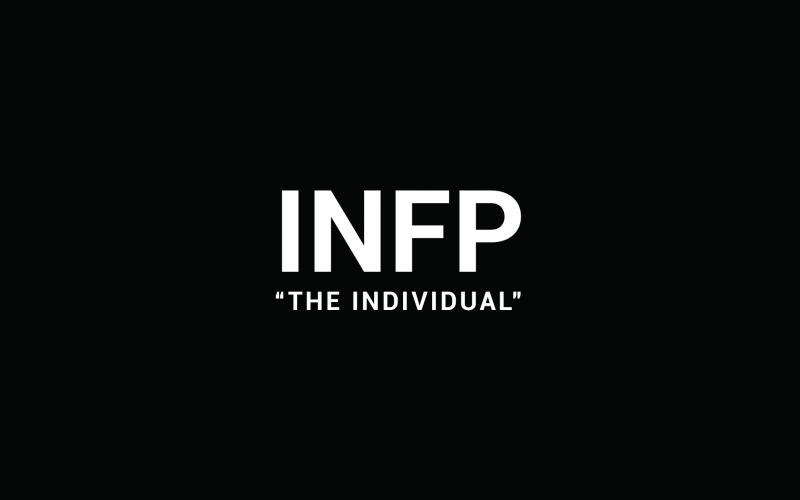 شخصیت INFP